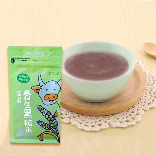 富麗養生黑糙米麩200g