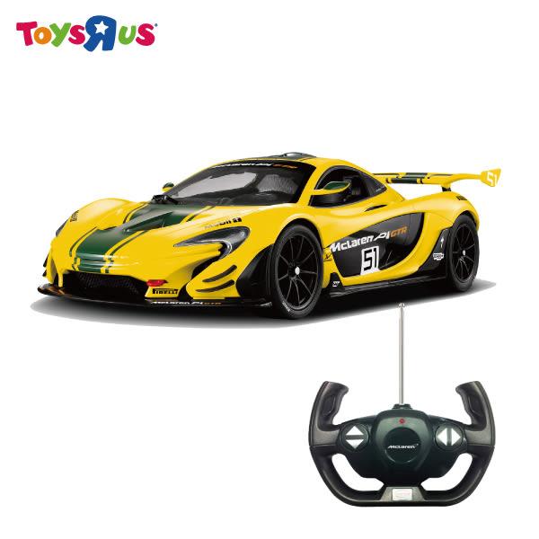 玩具反斗城 RASTAR 1:14 麥拉倫 P1 遙控車