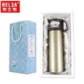 【香港RELEA物生物】450ml舒享雙層真空保溫保冷杯(可可棕)