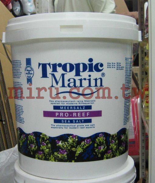 【西高地水族坊】Tropic Marin 熱帶軟體鹽25KG(桶裝)-促銷中