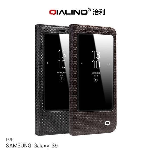 QIALINO SAMSUNG Galaxy S9 格子紋皮套 (格子紋)