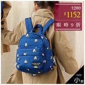 媽媽包-迪士尼造型唐老鴨寶貝多功能後背包-單1款-A12121471-天藍小舖
