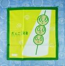 【震撼精品百貨】丸子三兄弟_だんご三兄弟-手帕-大串黃綠