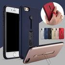 三星 Note8 Note5 S8 S8 Plus 手機殼 保護殼 支架 指環 防摔 百變雷神系列