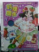 影音專賣店-X23-157-正版DVD*動畫【料理偶像(1)】-TV版