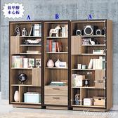 【水晶晶家具/傢俱首選】HT0351-2艾利多2尺低甲醇防蛀木心板雙抽開放式書櫃(B款‧單只)