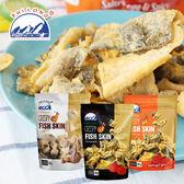 越南 PHILONG 魚皮 100g 鹹蛋黃魚皮 大蒜魚皮 魚皮脆片 海鮮 零嘴 零食 餅乾 下酒菜