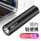 led強光手電筒USB可充電式迷你小便攜...