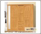 {{ 海中天休閒傢俱廣場 }} G-42 摩登時尚 衣櫥系列 425-9 正赤陽木7x7尺衣櫥