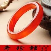 紅瑪瑙手鐲手圍17~19.5A貨-開運避邪投資增值{附保證書}【奇珍館】62a8