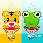 籃球框架寶寶兒童玩具小孩籃球架小型投籃掛式男孩家用迷你室內可升降球框XW( 中秋烤肉鉅惠)