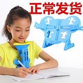 坐姿矯正器 坐姿矯正器小學生兒童視力保護器預防姿勢糾正儀防寫字架  美物 99免運