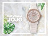 【時間道】NATURALLY JOJO  典雅時尚經典LOGO壓紋陶瓷腕錶 / 白面玫瑰金珠框白陶(JO96880-81R)免運費