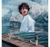 柯智棠 吟遊 CD 免運 (購潮8)
