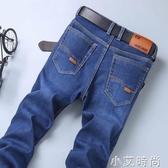 夏季薄款男士牛仔褲彈力直筒寬松休閒男褲勞保耐磨大碼工作長褲子 小艾新品