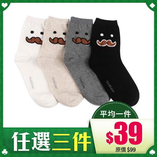 韓風 可愛鬍鬚長襪 1雙入 小紳士 翹鬍子【BG Shop】4色供選