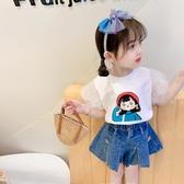 2020夏季新款兒童卡通短袖百搭上衣正韓洋氣網紗袖女童公主T恤