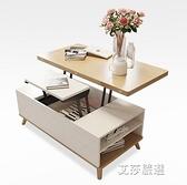 茶几升降茶幾餐桌兩用1米北歐風格小戶型客廳家用多功能摺疊飯桌CJ-19 【全館免運】
