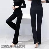 舞蹈褲女形體長褲練功褲成人服新款瑜伽褲寬鬆直筒微喇褲【米蘭街頭】