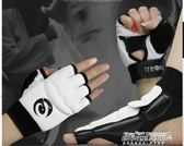 跆拳道腳套成人兒童套套散打訓練比賽背護踝    傑克型男館