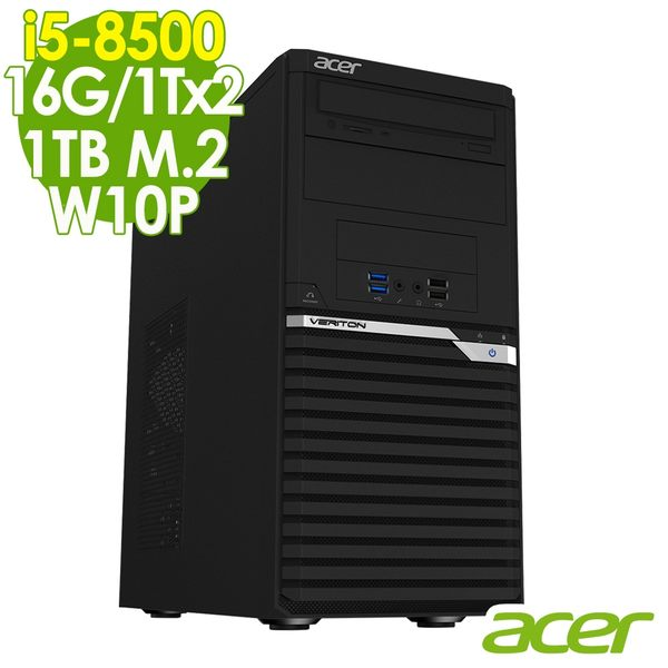 【現貨】Acer電腦 VM4660G i5-8500/16G/1Tx2+1TM2/W10P 商用電腦