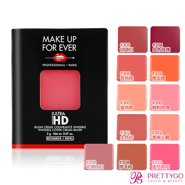 MAKE UP FOR EVER ULTRA HD超進化無瑕腮紅霜(2g)#308鏽磚紅-百貨公司貨