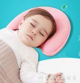 嬰兒枕美國嬰兒防偏頭定型枕寶寶0-1歲新生兒頭型糾正偏頭 科炫數位