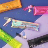 韓國文具PVC透明熒彩鐳射學生辦公筆袋便攜搭扣插文具袋 千千女鞋
