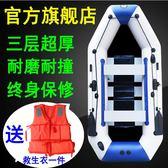 橡皮艇加厚折疊充氣船雙人釣魚船耐磨沖鋒舟硬底快艇氣墊船皮劃艇igo【PINKQ】