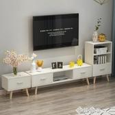 北歐 簡約現代電視櫃 客廳時尚茶幾電視櫃組合 電視機櫃小戶型 西城故事