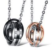 鈦鋼項鍊(一對)-圓型相扣生日情人節禮物情侶對鍊2色73cl38【時尚巴黎】