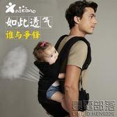 愛兒寶多功能寶寶腰凳雙肩嬰兒背帶背袋夏季透氣抱嬰腰登坐?【萬聖節推薦】