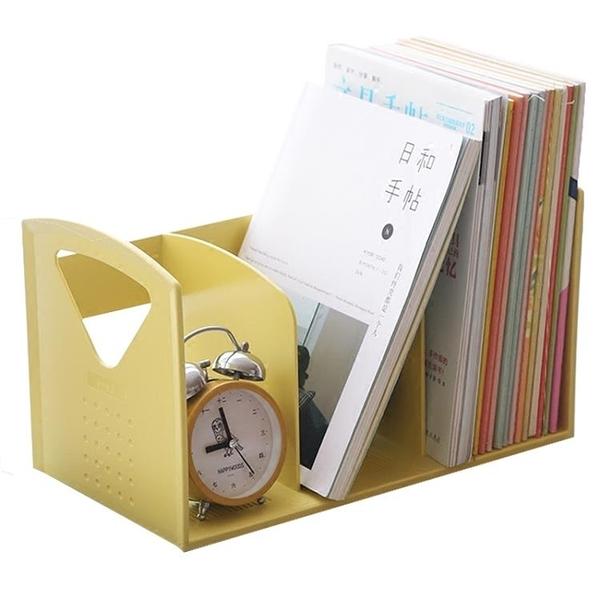 創意塑料兒童桌面小書架簡約現代桌上書本文件收納架簡易桌面書架【快速出貨】