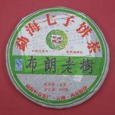 【歡喜心珠寶】【雲南勐海七子餅茶布朗老樹茶】2008年布朗老爹,生茶357g/1餅,另贈收藏盒