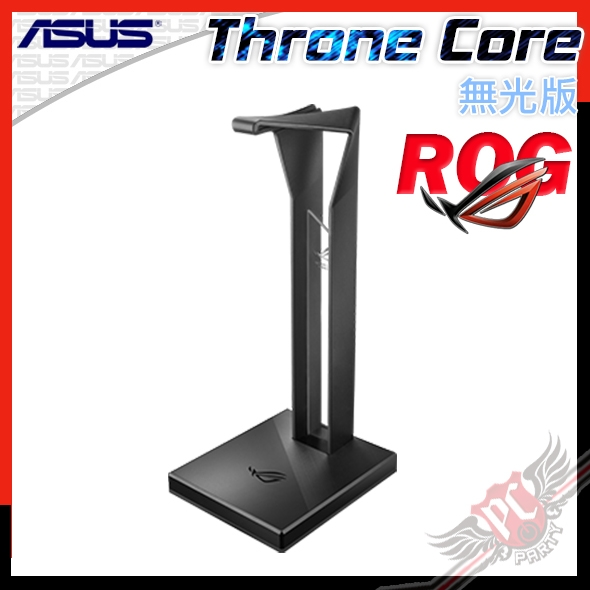 [ PCPARTY ] ASUS 華碩 ROG Throne Core 耳機架