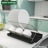 廚房瀝水碗架可折疊收納架筷子勺子置物架碗碟瀝水籃洗碗布瀝水架 新品全館85折 YTL
