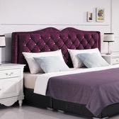 奧莉薇6尺紫色絨布床頭片(18HY2/A35-07)【DD House】