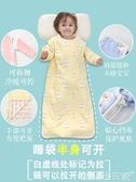 兒童睡袋純棉嬰兒睡袋兒童紗布春秋冬季厚款嬰幼兒薄款四季通用寶寶防踢被lx 新年禮物