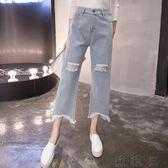 寬腿牛仔褲女七分褲韓版