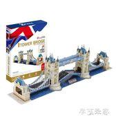樂立方立體拼圖3D紙模型拼裝模型精裝倫敦雙子橋益智手工制作兒童 摩可美家