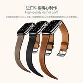適用apple watch表帶真皮蘋果手錶帶iwatch1/2/3/4代5金屬蝴蝶扣 極速出貨