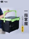 釣魚箱 連球2019新款小釣箱多功能迷你裝魚箱釣魚桶可坐超輕小型便攜26升 WJ【米家】