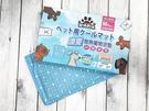 ◆MIX米克斯◆愛情貴族涼爽散熱寵物涼墊 M號 (40 x 50 cm)