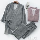 日式無印風睡衣男女春秋季加密純棉紗布汗蒸和服情侶家居服套裝 有緣生活館
