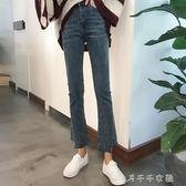 秋裝女裝2017新款韓版百搭寬鬆微喇叭褲顯瘦高腰牛仔褲學生九分褲「千千女鞋」