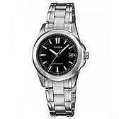 【CASIO】典雅時尚日期顯示不鏽鋼腕錶-羅馬黑面(LTP-1215A-1A2)