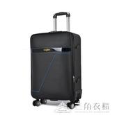 密碼箱子行李箱男士萬向輪拉桿箱女士皮箱24寸26寸28寸學生旅行箱ATF 三角衣櫃