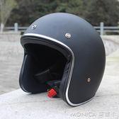 復古哈雷頭盔個性男女皮盔摩托車頭盔3/4盔電動機車跑盔半盔四季 莫妮卡小屋 IGO