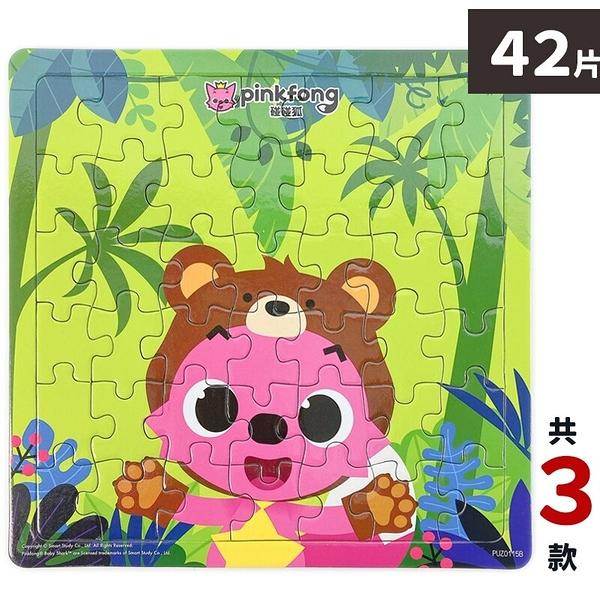 Pinkfong 碰碰狐拼圖 42片拼圖 PUZ0115 (中方形/加厚)/一個入(促100) BABY SHARK 鯊魚家族