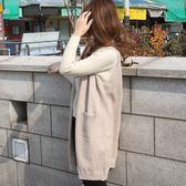 梨卡 - 優雅氣質純色顯瘦口袋羊毛針織背心外套/3色DR044